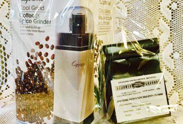 Cool Grind Gift Set